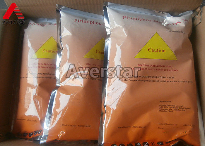 Organic Phosphorous Insecticide , Plant Safe Insecticide Pirimiphos - Methyl 2% DS