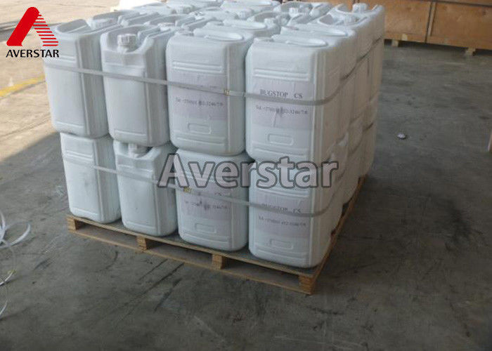 Sulfa Imidazoles Agricultural Fungicide Cyazofamid 95% TC Odorless Powder
