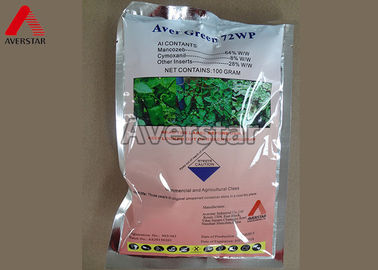High Performance Agricultural Fungicide Mancozeb 64% / Cymoxanil 8% With Systemic Action