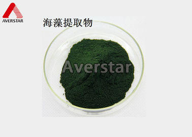 Seaweed Extract Natural Liquid Fertilizer Contains Alginate / Crude Protein EINECS 1806241 263 5